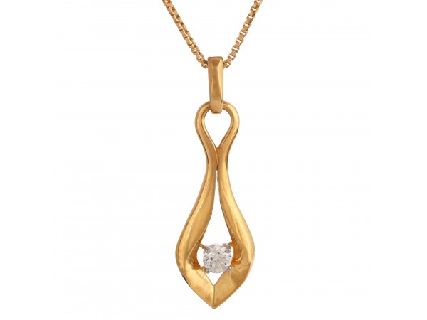 The Fayza Diamond Pendant